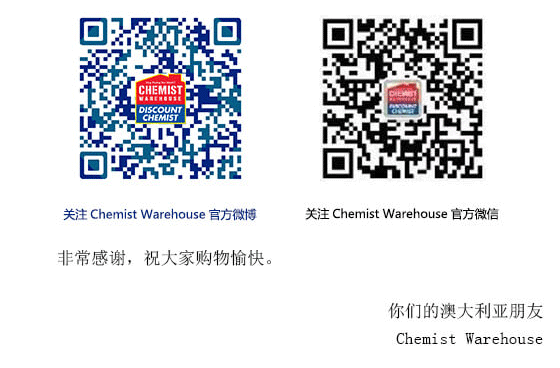 Chemist Warehouse China QR Code