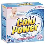 Cold Power Sensitive Laundry Powder 1kg