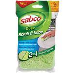 Sabco Duex Scrub & Wipe 3 Pack