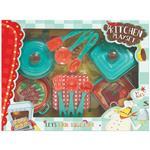 Toy 2020 Kitchen Set