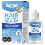 Dermal Therapy Hair Restoring Serum 60g