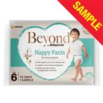 Sample: BabyLove Beyond Nappy Pants Size 6 13kg To 28kg