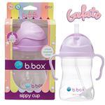 B.Box Sippy Cup Gelato Boysenberry 240ml