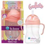 B.Box Sippy Cup Gelato Tutti Frutti 240ml