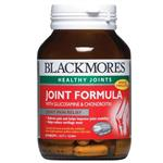 Blackmores Joint Formula 60 Tablets