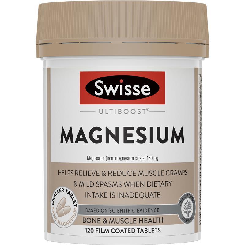 스위스 얼티부스터 마그네슘 120정