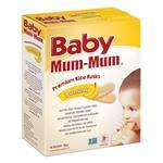Baby Mum-Mum Rice Rusks Banana Flavour 36g