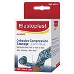 E-Sport Cohesive Bandage Camouflage 7.5cm x 4.5m