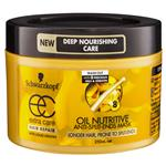 Schwarzkopf Extra Care Oil Nutritive Mask 250ml