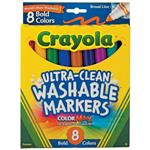 Crayola Washable Markers Bold Colours 8 Pack
