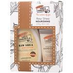 Palmers Raw Shea Nourishing Silky Skin Set
