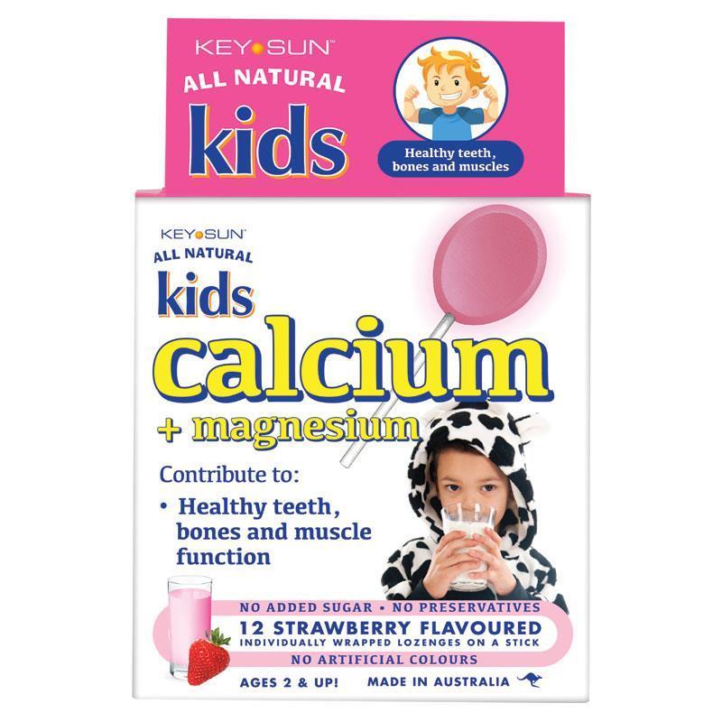 키즈 칼슘 + 마그네슘 12 라진지