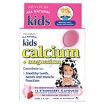 Key Sun All Natural Kids Calcium Plus Magnesium 12 Lozenges