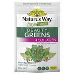 Nature's Way Superfoods Greens Plus Collagen 100g