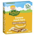 Raffertys Garden 12+ Months Fruit Snack Bar Banana 8 Pack