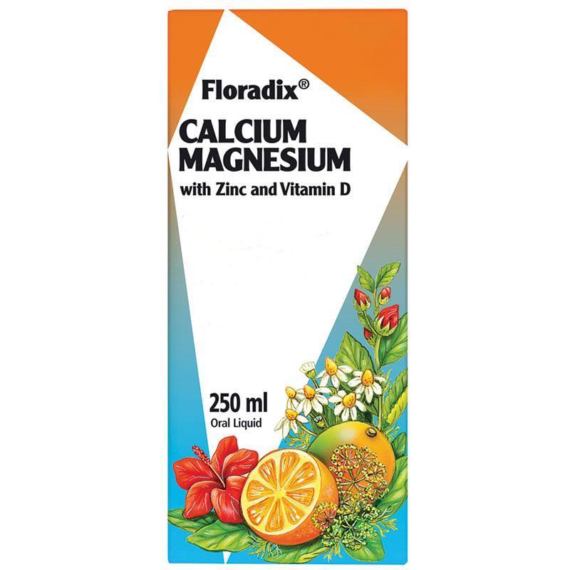 플로라딕스 칼슘 마그네슘 아연 비타민..