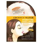 Palmers Coconut Oil Hydrating Facial Sheet Mask 20ml