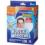 Kool n Soothe Kids Fever Relief Value Pack 12 Sachets