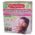 MegRhythm Eye Mask Chamomile 5 Pack Online Only