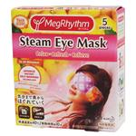 MegRhythm Eye Mask Citrus 5 Pack Online Only
