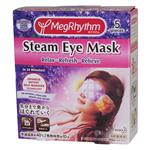 MegRhythm Eye Mask Lavender 5 Pack Online Only