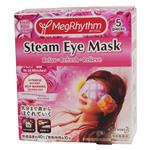 MegRhythm Eye Mask Rose 5 Pack Online Only