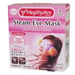 MegRhythm Eye Mask Unscented 5 Pack Online Only
