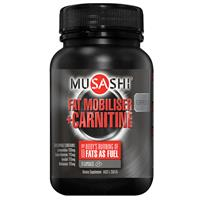 Musashi Fat Mobiliser + With Carnitine 75 Capsules