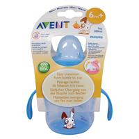 Avent Magic Trainer Cup 200ml