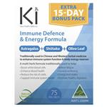 Ki Immune Defence & Energy Formula 60 Tablets