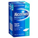 Nicotinell Chewing Gum 2mg Mint 96