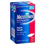 Nicotinell Chewing Gum 2mg Fruit 96