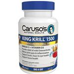 Carusos Natural Health (TNP) King Krill 1500mg 60 Capsules