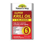 Nature's Way Super Krill Oil + Calamari Oil 30 Capsules