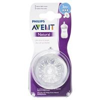 Avent Natural Teat Medium Flow
