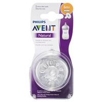 Avent Natural Teat Fast Flow