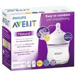 Avent Natural 125ml Feeding bottle 2pk