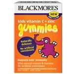 Blackmores Kids Vitamic C + Zinc 36 Strawberry Gummies