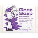 Goat Soap With Argan Oil 100g