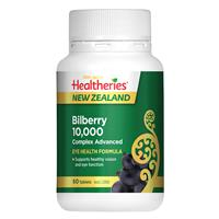 Healtheries Bilberry 10000 Complex Advanced 60 Tablets