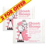 Goat Soap 2 for $5 With Coconut Oil 100g