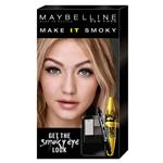 Maybelline Mothers Day Smokey Eye Gift Pack