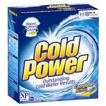 Cold Power Regular Powder 2kg