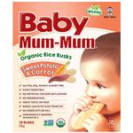 Baby Mum-Mum Rice Rusks Sweet Potato & Carrot Flavour 36g
