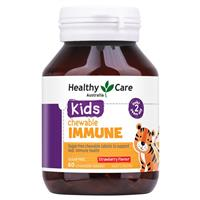 Healthy Care Kids Immune 60 Chewable Tablets