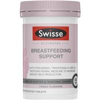 Swisse Ultinatal Breastfeeding Support 90 Tablets